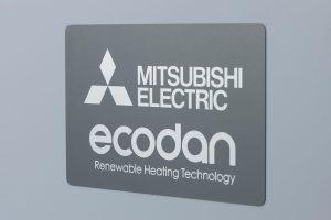 Ecodan-Product-Logo-Close-Up-2